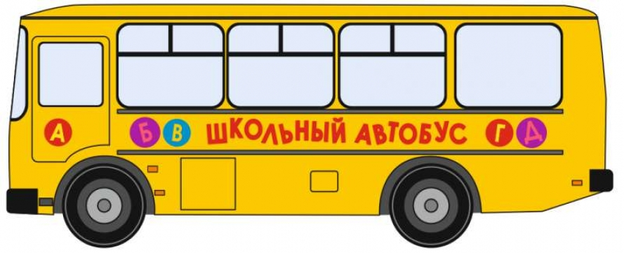 Автобус рисовать для детей